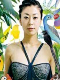 Bird, Japanese Jazz singer